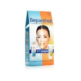 BEPANTHOL SET ΑΝΤΙΗΛΙΑΚΗ ΚΡΕΜΑ ΠΡΟΣΩΠΟΥ SPF30 +BEPANTHOL FACE CREAM 75ML