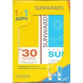SYNCHROLINE SUNWARDS ANTI WRINKLE SPF30 FOR SENSITIVE SKIN 50ML+ AFTER SUN FACE CREAM 50ML