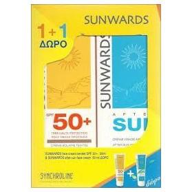 SYNCHROLINE SUNWARDS SPF50 BODY MILK 150ML + AFTER SUN BODY MILK 200ML + AFTER SUN BABY SPRAY 200ML