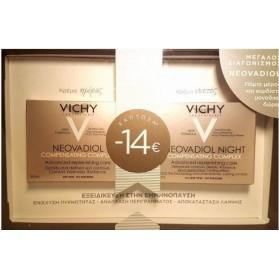 VICHY SET NEOVADIOL COMPENSATING COMPLEX FOR DRY SKIN 50ML + NEOVADIOL NIGHT 50ML