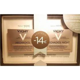 VICHY SET NEOVADIOL COMPENSATING COMPLEX FOR NORMAL TO COMBINATION SKIN 50ML + NEOVADIOL NIGHT 50ML