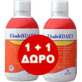 ELUDRIL DAILY 500ML 1+1 ΔΩΡΟ
