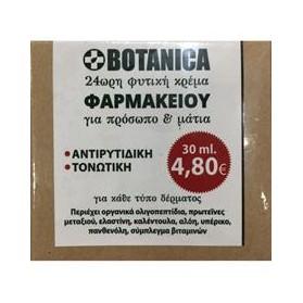 Fito+ Botanica 24ωρη Φυτική Κρέμα για Πρόσωπο & Μάτια
