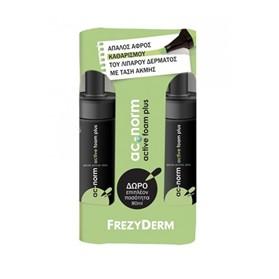 FREZYDERM AC-NORM ACTIVE FOAM PLUS 150ml