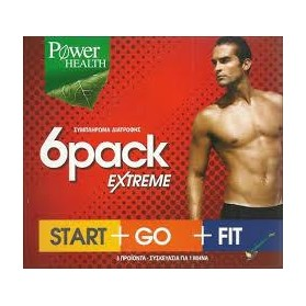POWER HEALTH 6PACK EXTREME START+GO+FIT ΑΝΤΡΙΚΟ ΣΥΜΠΛΗΡΩΜΑ ΔΙΑΤΡΟΦΗΣ