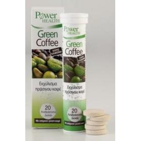 POWER HEALTH GREEN COFFEΕ 20 ΑΝΑΒΡΑΖΟΝΤΑ ΔΙΣΚΙΑ