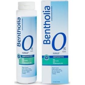 Bentholia Αφρόλουτρο 300 ml + Bentholia SH