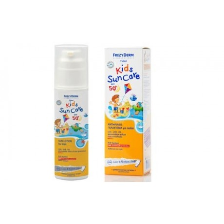 Frezyderm Kids Sun Care SPF50+ - Παιδικό αντηλιακό γαλάκτωμα (150ml) / Για πρόσωπο και σώμα
