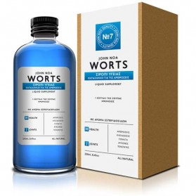 John Noa Worts Worts Νο7 Σιρόπι Υγείας Κατάλληλο για Αρθρώσεις 250ml