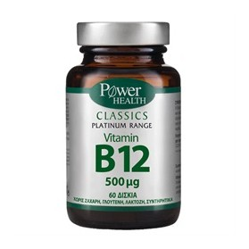 POWER HEALTH CLASSICS PLATINUM RANGE VITAMIN B12 60s