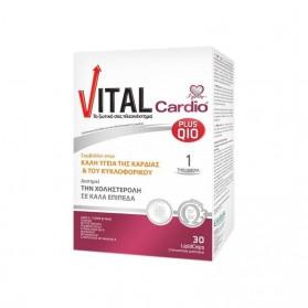 VITAL CARDIO 30 CAPS
