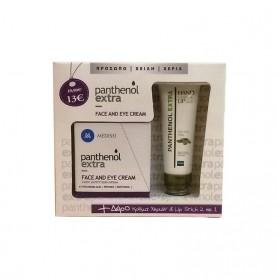 Panthenol Extra Face and Eye Cream 50ml & Hand Cream-Lip Stick Aloe Vera 25ml