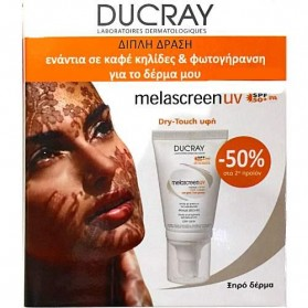 DUCRAY DUO MELASCREEN RICHE DRY TOUCH 1+1 ΠΑΚΕΤΟ ΞΗΡΟ ΔΕΡΜΑ