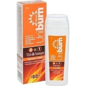 UNI-PHARMA UNIBURN 2 in 1 50g