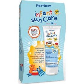 FREZYDERM ΠΑΚΕΤΟ INFANT SUN CARE SPF 50 100ml + Δώρο 50ml