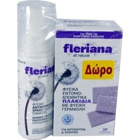 POWER HEALTH FLERIANA SPRAY 100ML + ΔΩΡΟ