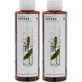 Korres Shampoo Daphne and Echinacea 1 + 1