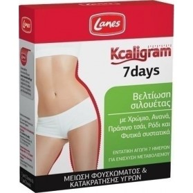 LANES KCALIGRAM 7DAYS