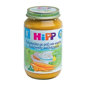 HIPP BABY LUNCH TURKEY CARROT RICE 190gr