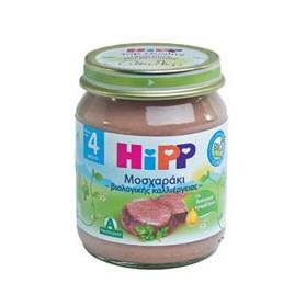 HIPP BABY MEAL BEEF 125gr