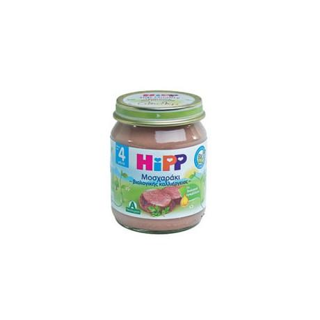 HIPP ΒΡΕΦΙΚΟ ΓΕΥΜΑ ΜΟΣΧΑΡΙ 125gr