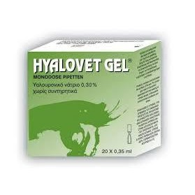 Hyalovet gel 20amp