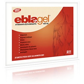 Euromed Eblagel Hot Blaster 2τμχ