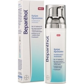 BEPANTHOL FACE CREAM 75ml NEW