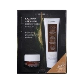 KORRES CASTANEA DAY & CLEANSER DRY VERY DRY