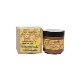 Fito+ ανδρική κρέμα με μελισσοκέρι