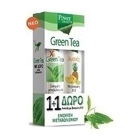 Power Health Green Tea + Pineapple with Vitamin B12 2 x 20 effervescent tablets