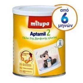 Aptamil 2 800gr