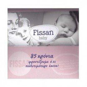 Fissan Baby Gift Set Bagnetto