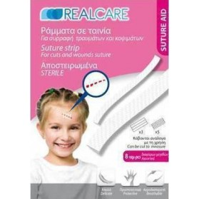 Real Care Suture Aid 8τμχ