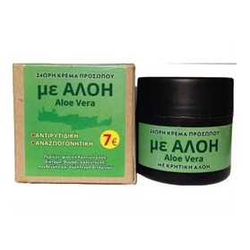 Fito + 24 hour face cream with aloe vera 50ml