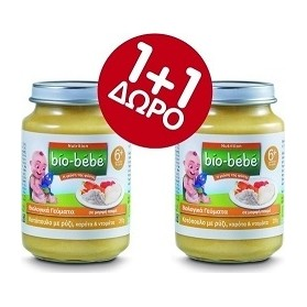 Bio-Bebe Organic Baby Food Chicken with Rice 2 * 200gr