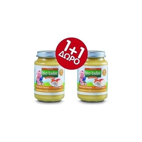 Bio-Bebe Βιολογική Βρεφική Τροφή Κοτόπουλο με Ρύζι 2*200gr