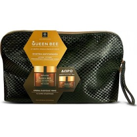 APIVITA SET QUEEN BEE LIGHT TEXTURE CREAM MINI and GIFT NIGHT