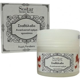 Sostar Focus Αναπλαστική Κρέμα Προσώπου-Λαιμού 50ml