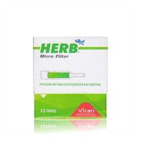 HERB MICRO FILTER 12 ΠΙΠΕΣ