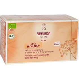 Weleda Breastfeeding Tea Stilltee 20pcs