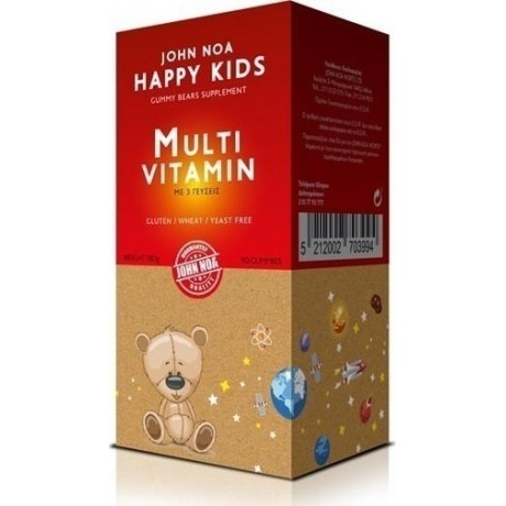 John Noa Happy Kids MultiVitamin 90 μασώμενες ταμπλέτες GUMMY BEARS SUP.