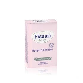 Fissan Βρεφικό Σαπούνι με Γλυκερίνη 90gr