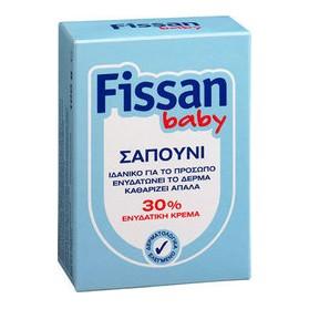 Fissan Βρεφικό Σαπούνι 100gr