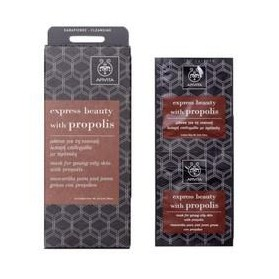 APIVITA EXPRESS BEAUTY WITH PROPOLIS