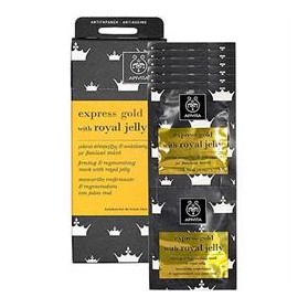 APIVITA EXPRESS MASK WITH ROYAL JELLY