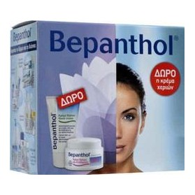 Bepanthol Ultra Face Cream 50ml +FREE Hand Cream
