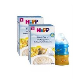 HIPP PROMO 2 Farida lactones 500GR & GIFT DISPENSER TRANSFER POWDER MILK