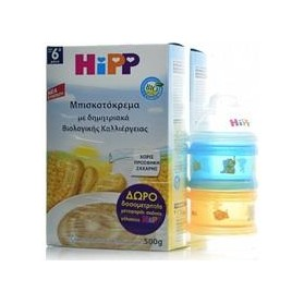 HIPP PROMO 2 BISCUIT-CREMES 500GR & GIFT DISPENSER TRANSFER POWDER MILK