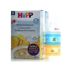HIPP PROMO 2 BISCUIT-CREMES 500GR & GIFT DISPENSER TRANSFER POWDER MILK